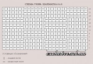 схема узора шахматка 6х6