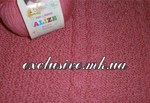 Розовый плед