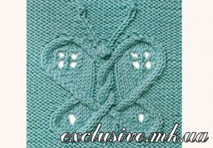 Рельефная-бабочка