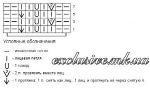 """Схема """"ажурный колос"""""""