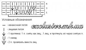 """Схема """"вертикальный орнамент"""""""