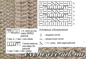 Схема колос (похожие узоры)