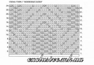 Схема узора -5