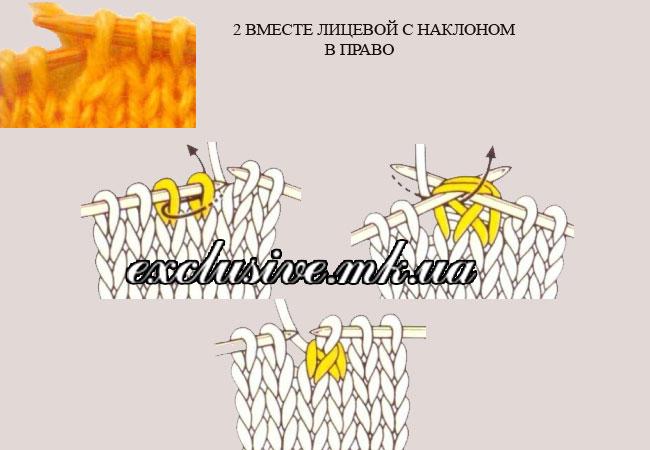 Вязание спицами петли с протяжками 810