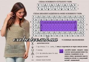 схемы вязания ажурного пуловера