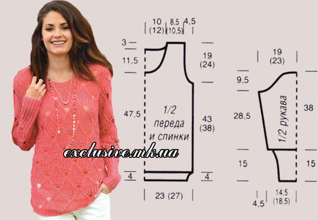 ажурный пуловер-узором веерные ромбы