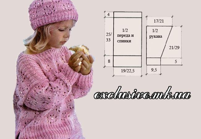 ажурный пуловер и шапочка