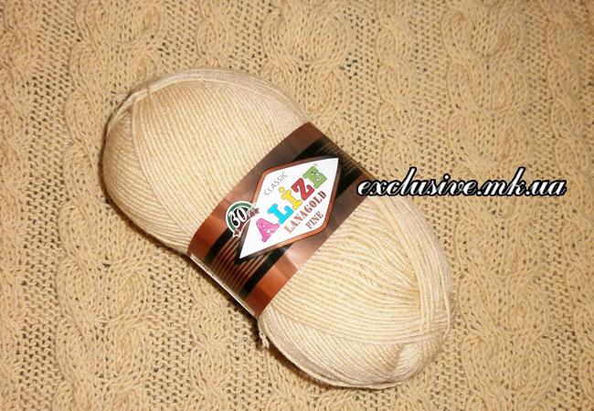 пряжа для вязания пледа с косами