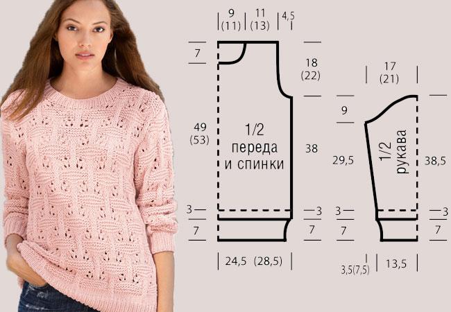 пуловер спицами-выкройка