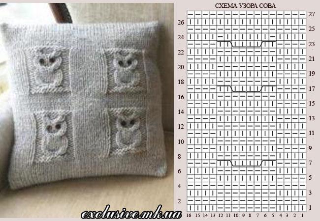 подушка с рельефными совами