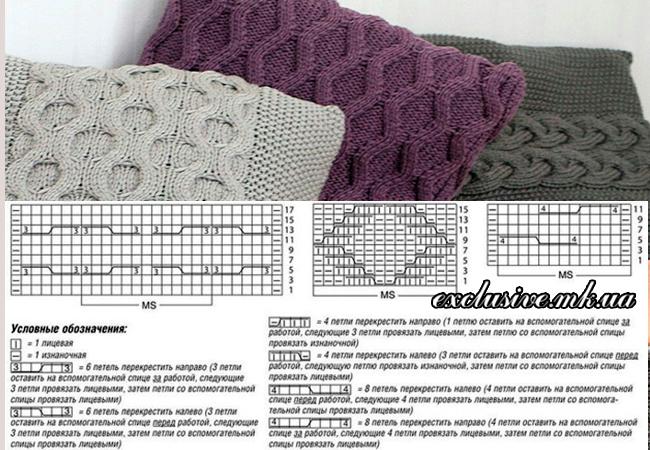 схемы вязания подушек